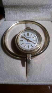 """Часы-кулон """"Chaika"""""""