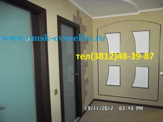 Евроремонт и отделка квартир в Омске
