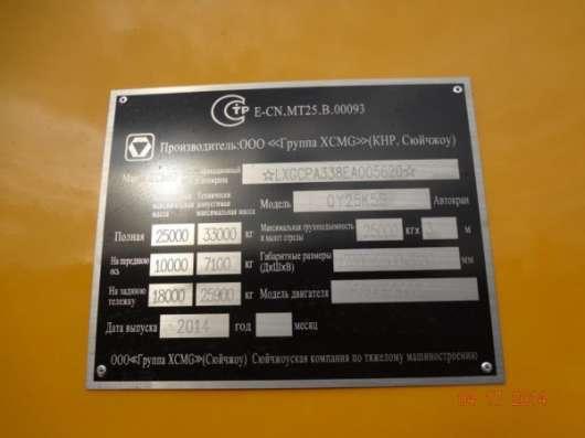 Автокран XCMG QY25K5S