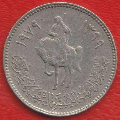 Ливия 100 дирхамов 1979 г