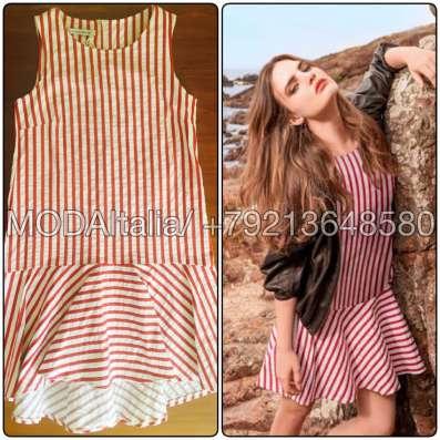 Стильное платье 44 Италия