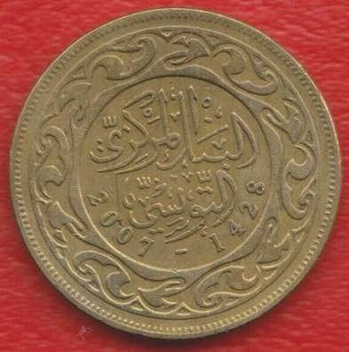Тунис 50 миллимов 2007 г.