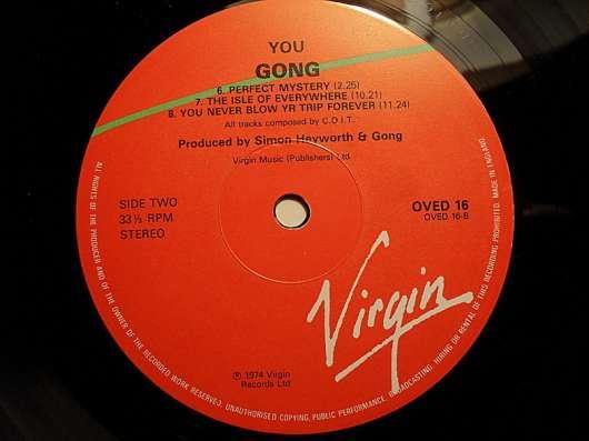 Gong - You (UK) в Санкт-Петербурге Фото 1