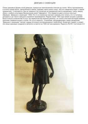 Каслинское литье. статутка девушка с саженцем1955г