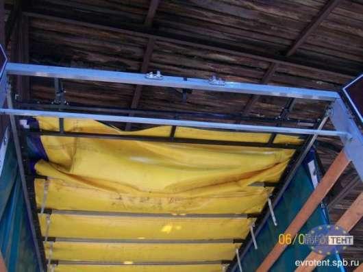 Сдвижные крыши, установка, ремонт, обслуживание, тенты, переоблрудование в Санкт-Петербурге Фото 2