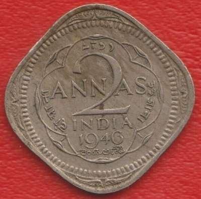 Индия Британская 2 анны 1946 г