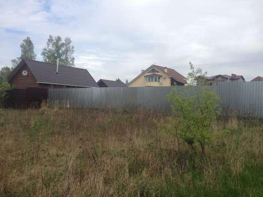 Зем. участок 15 соток, ИЖС, в д. Демидовка, с коммуникациями в Смоленске Фото 1