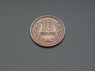 Монета 10 Йен 1978 год Япония