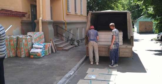 Доставка и занос стройматериалов в Смоленске Фото 2