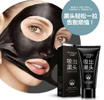 Омолаживающий крем + маска НОВИНКА!!!