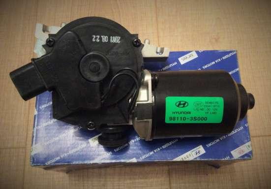 Мотор стеклоочистителя 981103S000 Hyundai в Москве Фото 1