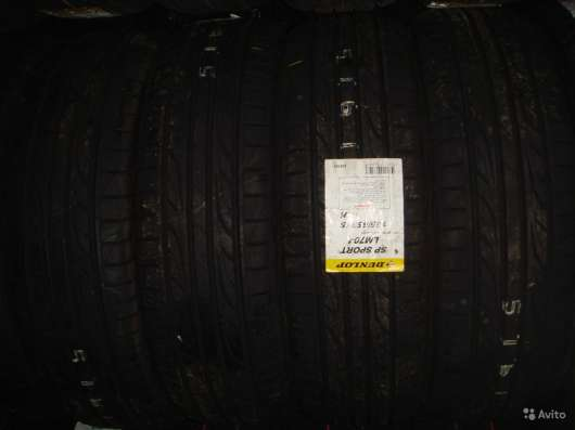 Новые Dunlop 185/65 R14 SP Sport LM704 86H