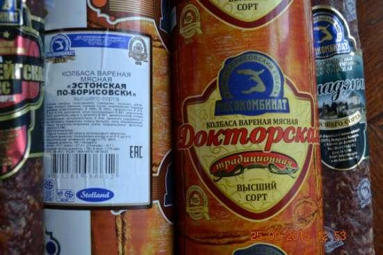 Говядина рубленая тушеная . Р.Б. в Москве Фото 4