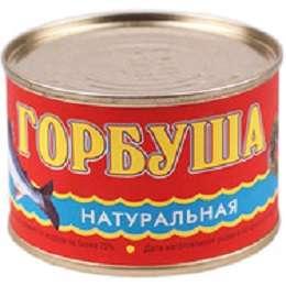 """Горбуша натуральная """"Сакура"""" 245 г, Сахалин"""