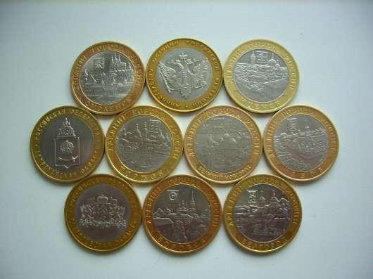 Альбомы и монеты (добавлено 12 апреля)