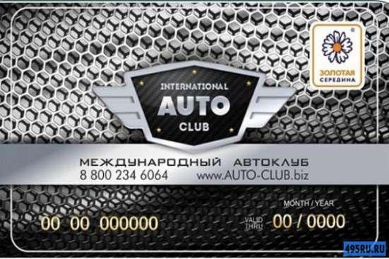 Ключ от собственного бизнеса, партнерская поддержка, обучение в Ярославле Фото 1