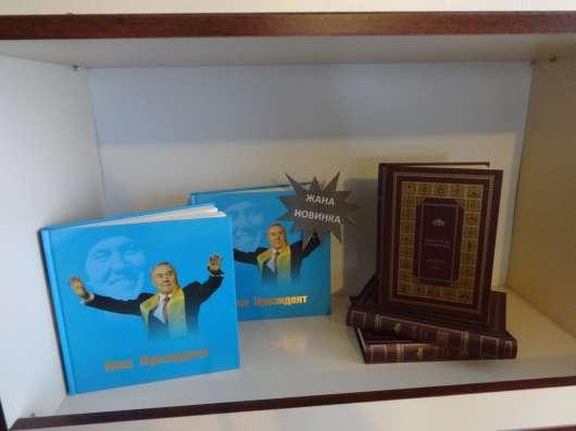 Учебники, рабочие тетради, книги, справочники, энциклопедии в г. Костанай Фото 4