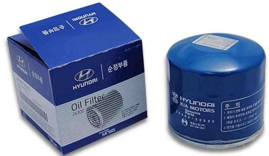 Фильтр салона на Hyundai Accent, Getz к-т