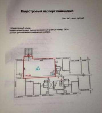 Продаю помещение 61.9 кв.м
