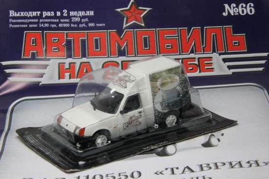"""автомобиль на службе №66 ЗАЗ-110550 """"Таврия"""" Кофемобиль"""