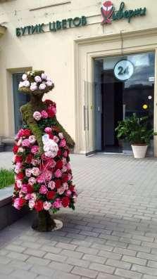 Бутик Цветов и подарков 24 часа