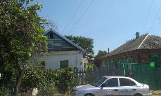 В Кропоткине по Пугачева дом 38,9 кв.м. в общ. дворе 517 м