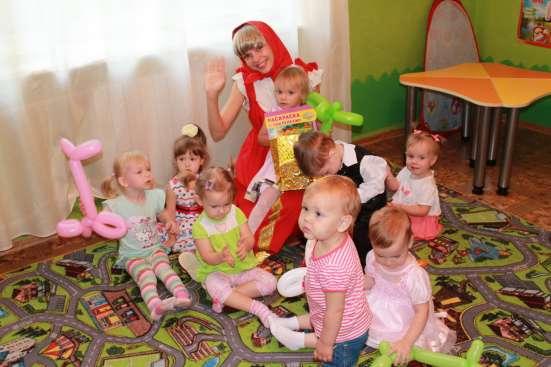 Набираем деток в частный садик Кемерово