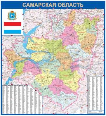 Водные маршруты Самарской области. Карта складная в г. Самара Фото 2