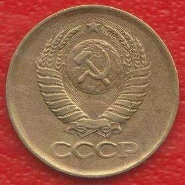 СССР 1 копейка 1984 г. в Орле Фото 1