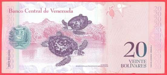 Венесуэла 20 боливаров 2014 г