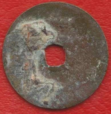 Вьетнам Империя Северный 1 цянь 1787 – 1788 г. Чьеу Тонг №3