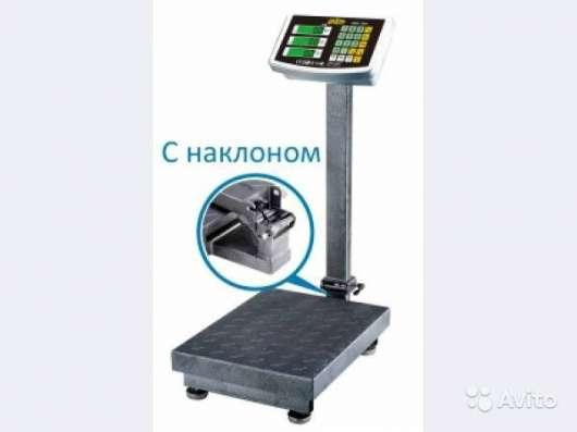 Весы счетные платформенные электронные