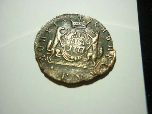 Монеты царской Росии