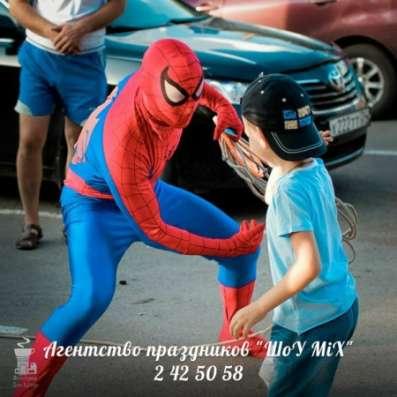 Человек паук на детский праздник.