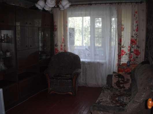 Продам трёх комнатную квартиру