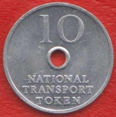 Англия транспортный жетон 10 токен в Орле Фото 1