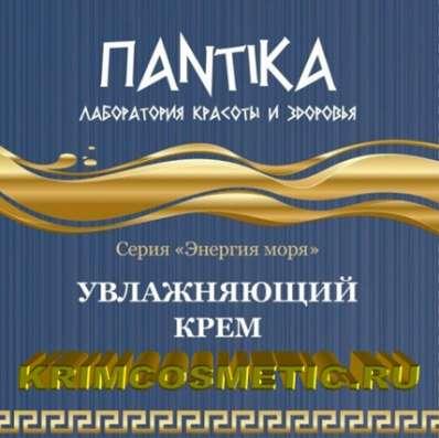 Новая серия натуральной косметики Крыма лаборатории Пантика