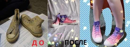 Кеды CHEAPLOADER * HANDMADE * 39 размер в г. Харьков Фото 2