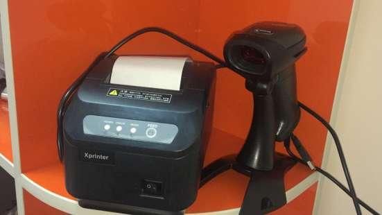 Принтер + сканер, новый комплект!