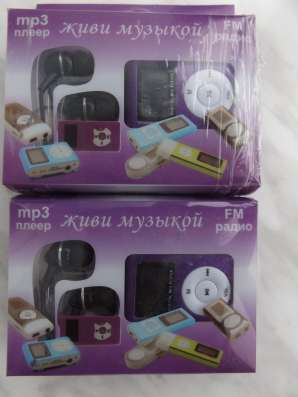 MP3 плеер с дисплеем и наушниками Новый