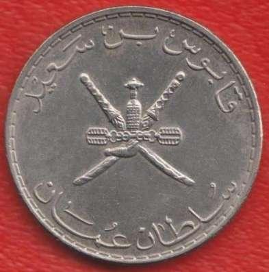 Оман 50 байса 1410 г. х. 1989 г. р. х.
