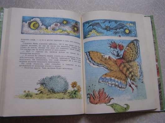 Приключения пчелки Майи. Сказка
