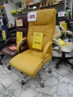 Бона хром желтый офисное кресло
