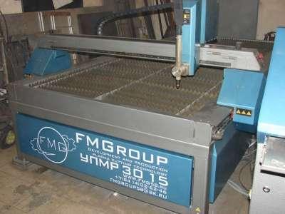Плазменную установку резки металла FMGroup УПМР-3015
