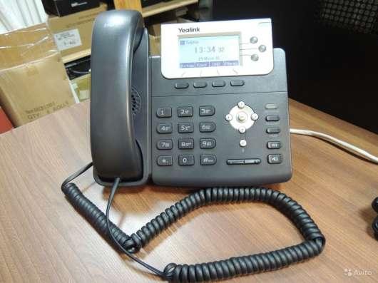 Телефон Yealink SIP-T22P