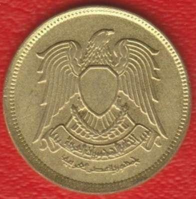 Египет 10 миллимов 1973 г. в Орле Фото 1
