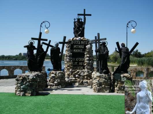 Скульптура Иисуса Христа на троне в Москве Фото 1