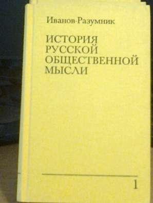 Энциклопедия русской духовной жизни