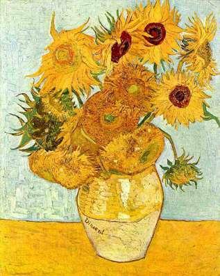 "Картина Ван Гог ""Подсолнухи"" (копия) холст, масло"