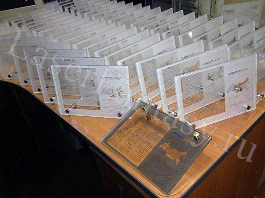 Изготовление: дипломы, награды, грамоты, призы, плакетки, таблички в Москве Фото 5